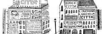 giornalismo-culturale-luoghi